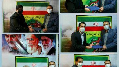 تصویر در انتصابات جدید در هیأت فوتبال شهرستان کرمان